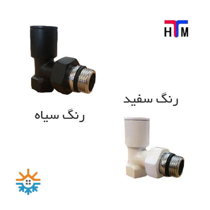 شیر زانویی رادیاتور گرد رنگی HTM