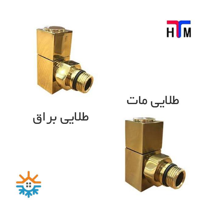 شیر زانویی رادیاتور فلت طلایی HTM