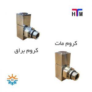 شیر زانویی رادیاتور فلت کروم HTM