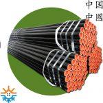 لوله فولادی بدون درز چینی مانیسمان