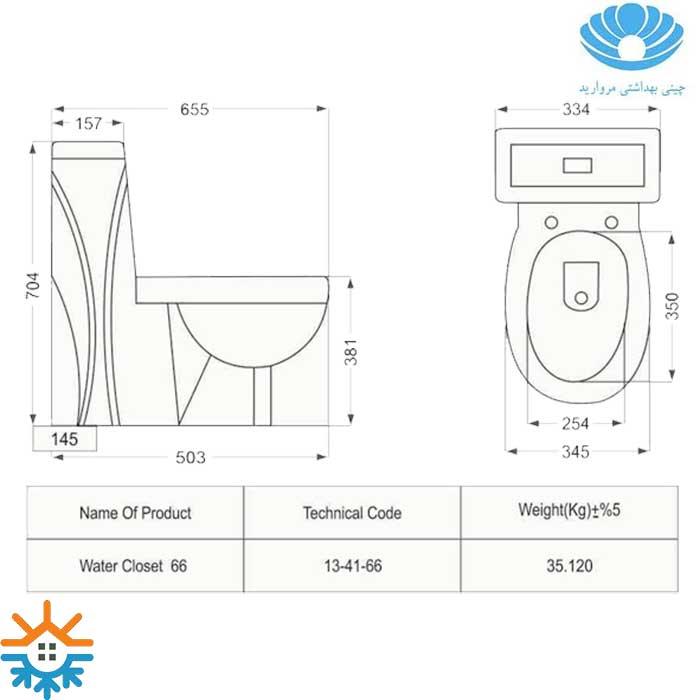 توالت فرنگی مروارید مدل دیاموند