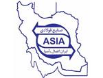 ایران اتصال آسیا