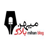 میهنبلاگ تجهیزستان